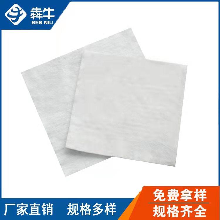 永州无纺隔离排水土工布质量可靠