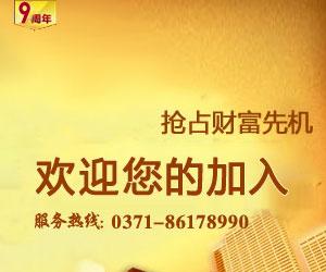 中国防水材料招商网